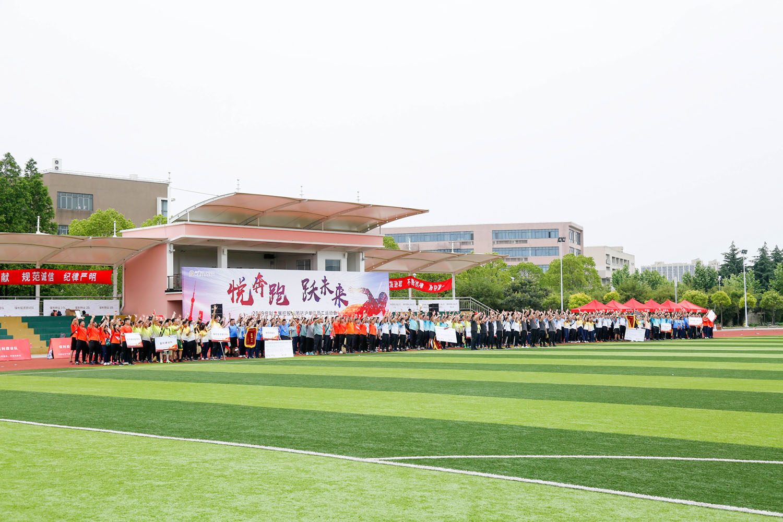 上海运动会摄影摄像航拍直播3