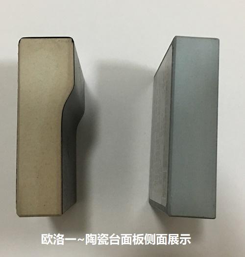 实验室陶瓷台面板2