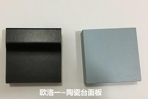 实验室陶瓷台面板4