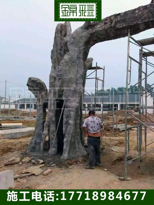 假樹大門施工