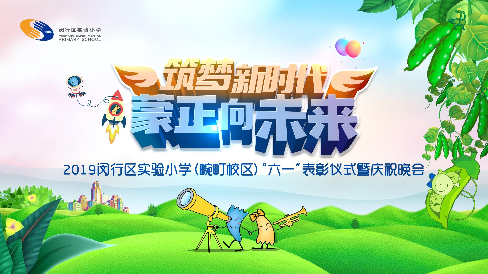 六一·快乐 上海学校儿童节活动云摄影幼儿园培训机构庆典活动多机位摄像
