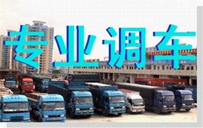 深圳平湖物流公司