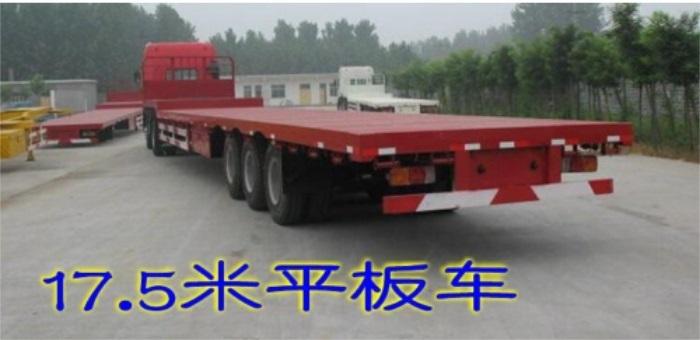 深圳观澜物流公司