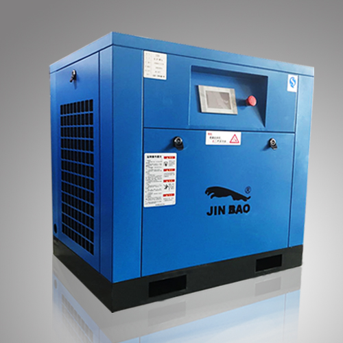JBS-10A