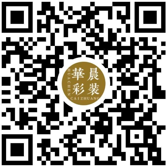 亿博国际平台下载彩装