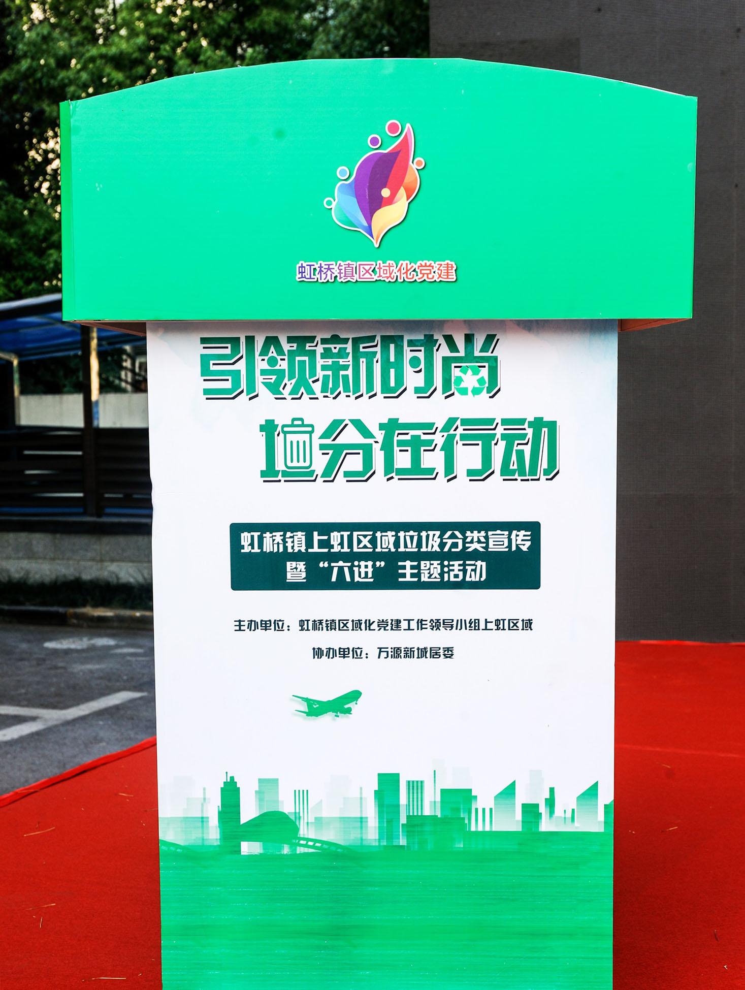 上海垃圾分类宣传片拍摄小知识视频制作抖音小视频教你垃圾分类1