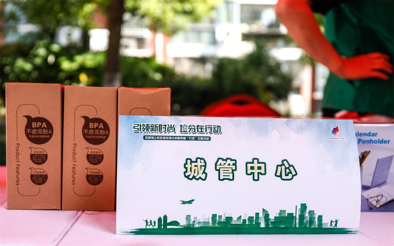 上海垃圾分类宣传片拍摄小知识视频制作抖音小视频教你垃圾分类3