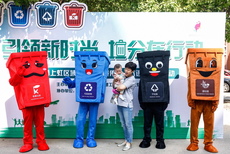 上海垃圾分类小视频制作抖音小视频教你垃圾分类5