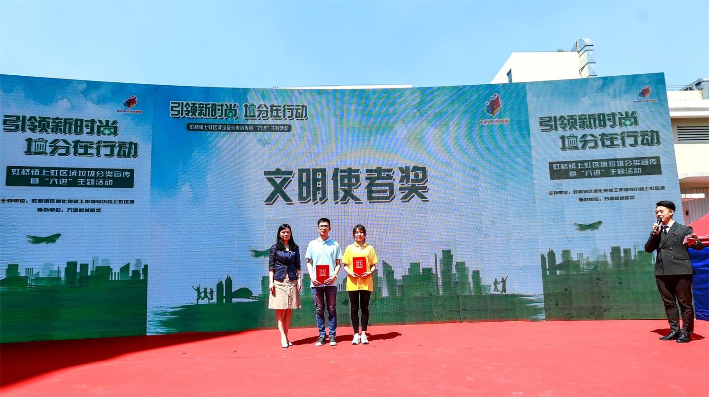 上海垃圾分类宣传片拍摄小知识视频制作抖音小视频教你垃圾分类7