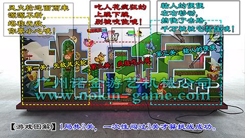 电棒闯关勇者胜_抖音同款_网红游戏道具_电视综艺节目道具_超级玛丽3代