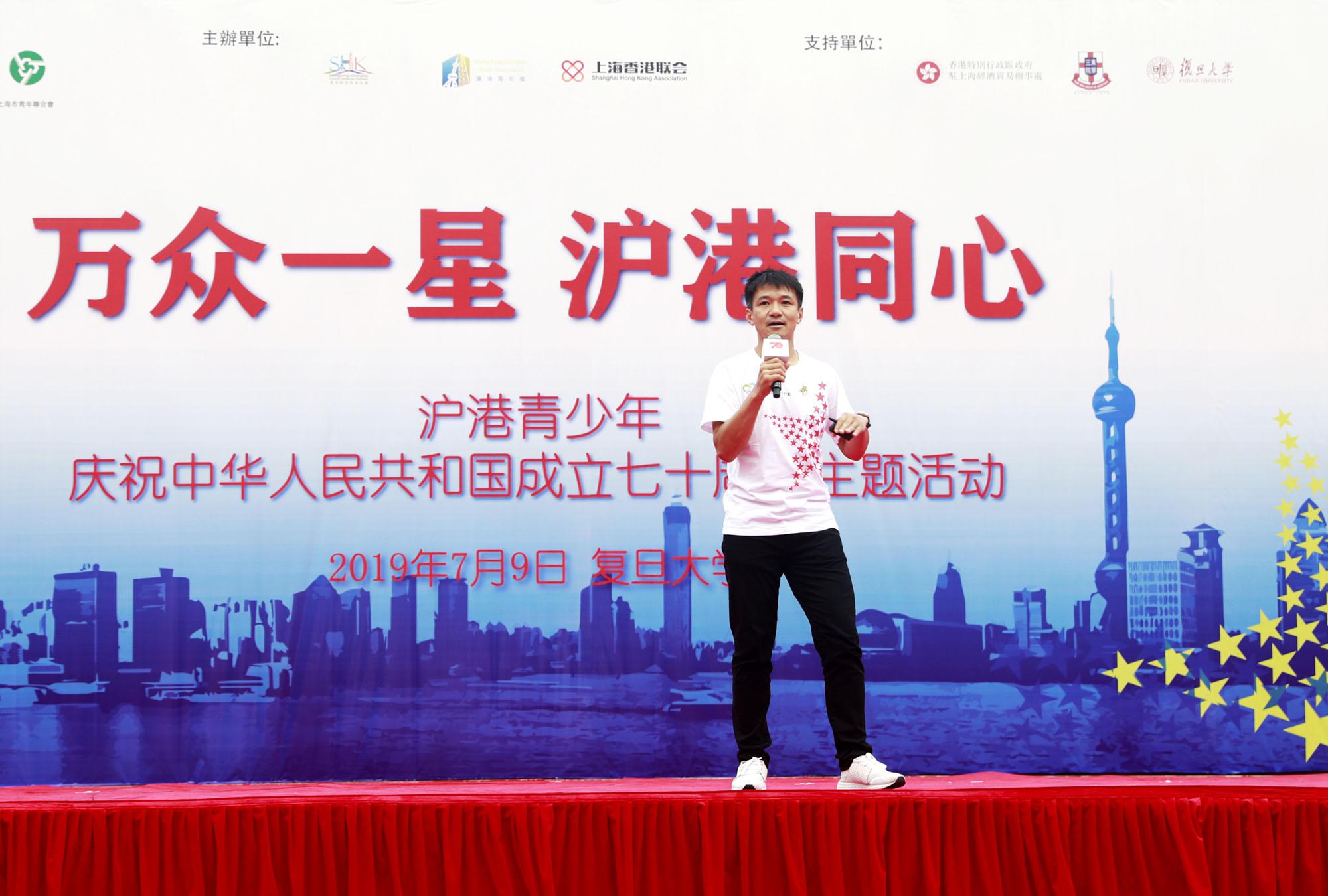 上海滬港同心活動攝像1