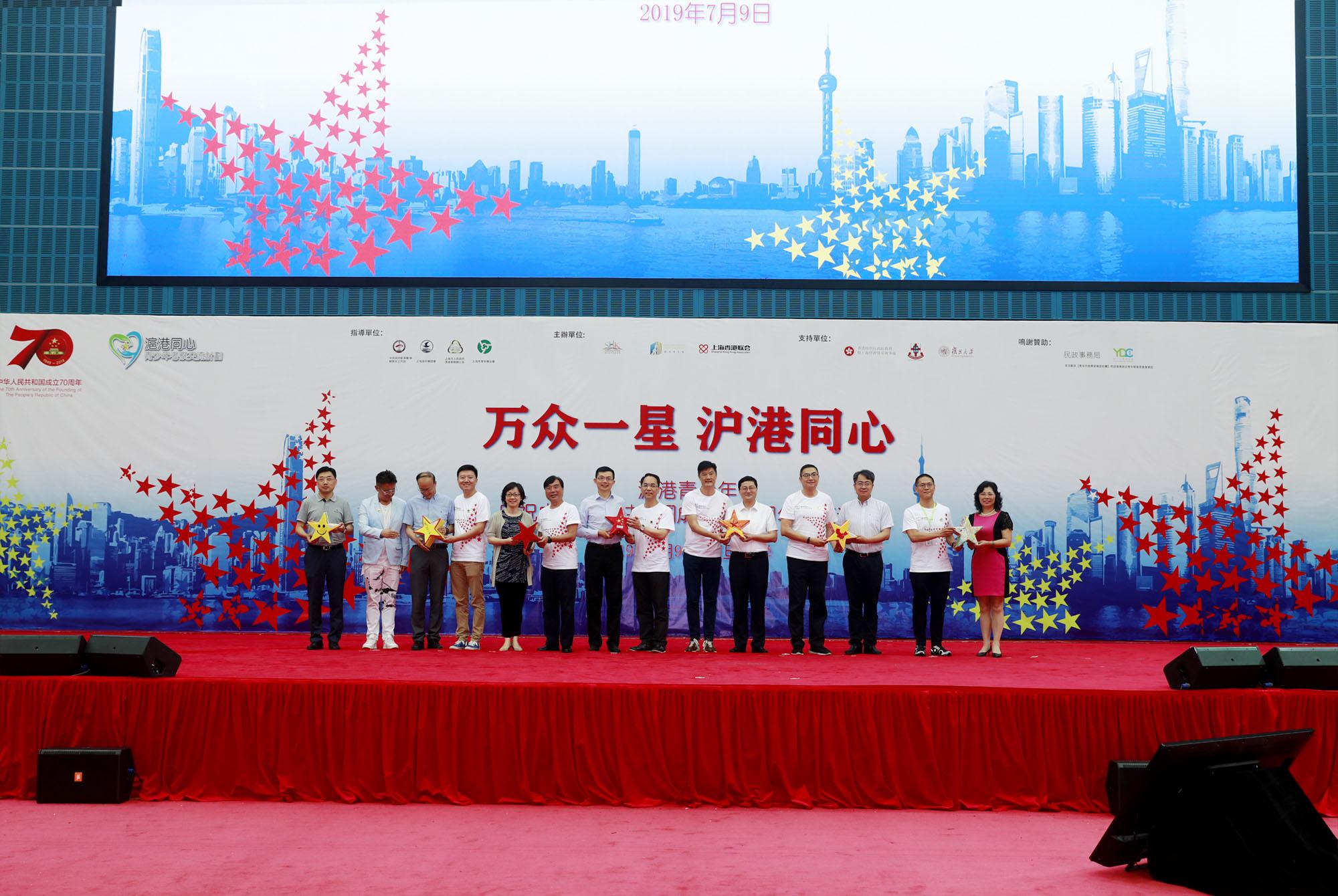 上海滬港同心活動攝像2