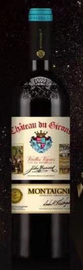 风月庄园一级田红葡萄酒