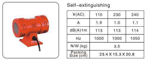 LK-JDW145 motor siren 0.4kw