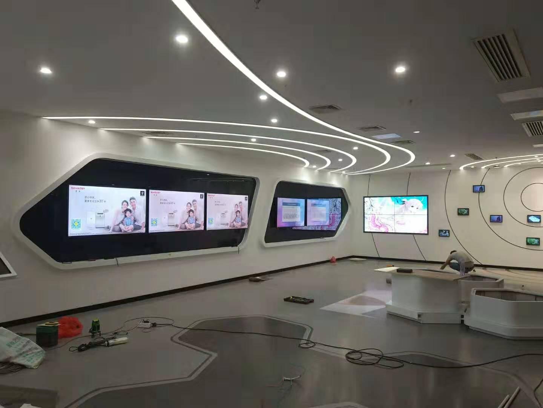 多媒体数字化展厅