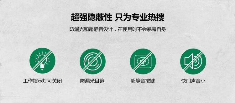 广州热像仪2