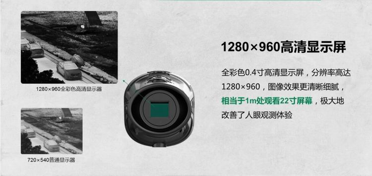 广州热像仪4