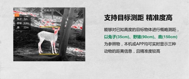 广州热像仪6