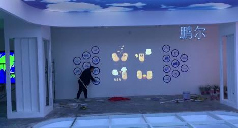 互动投影拼接墙