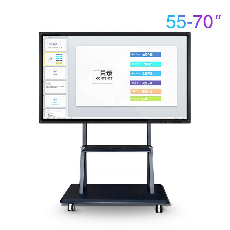 触摸一体机互动电子显示屏