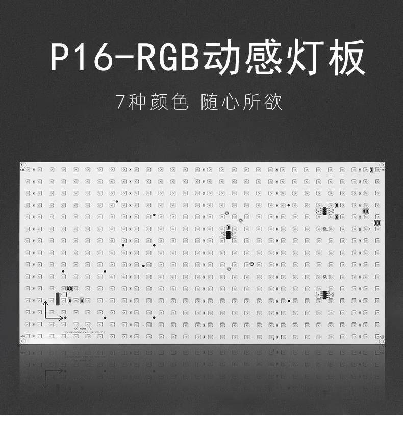 p16-g-rgb-011