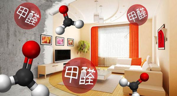 深圳去甲醛公司:预防室内装修污染,各种家具大比拼