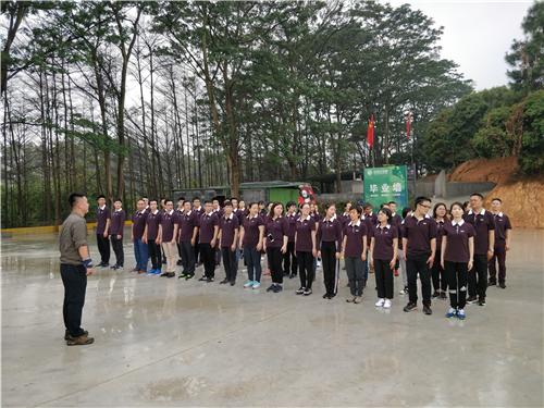 深圳公司團建活動策劃
