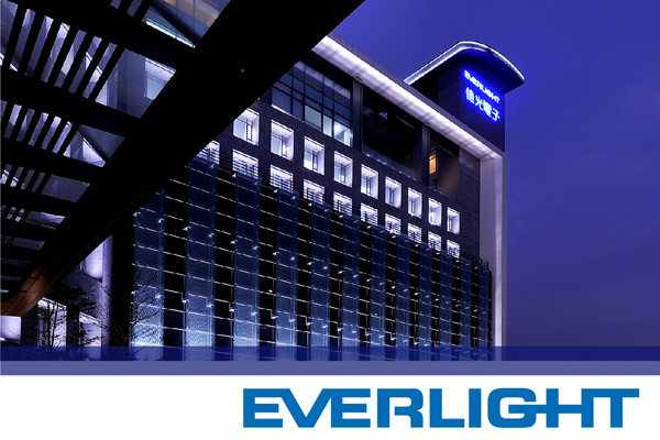EVERLIGHT工廠