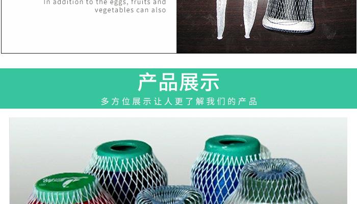 渔丝线网袋10