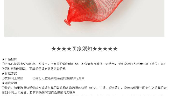 渔丝线网袋17