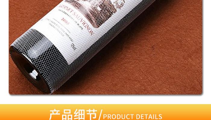 酒瓶网袋4