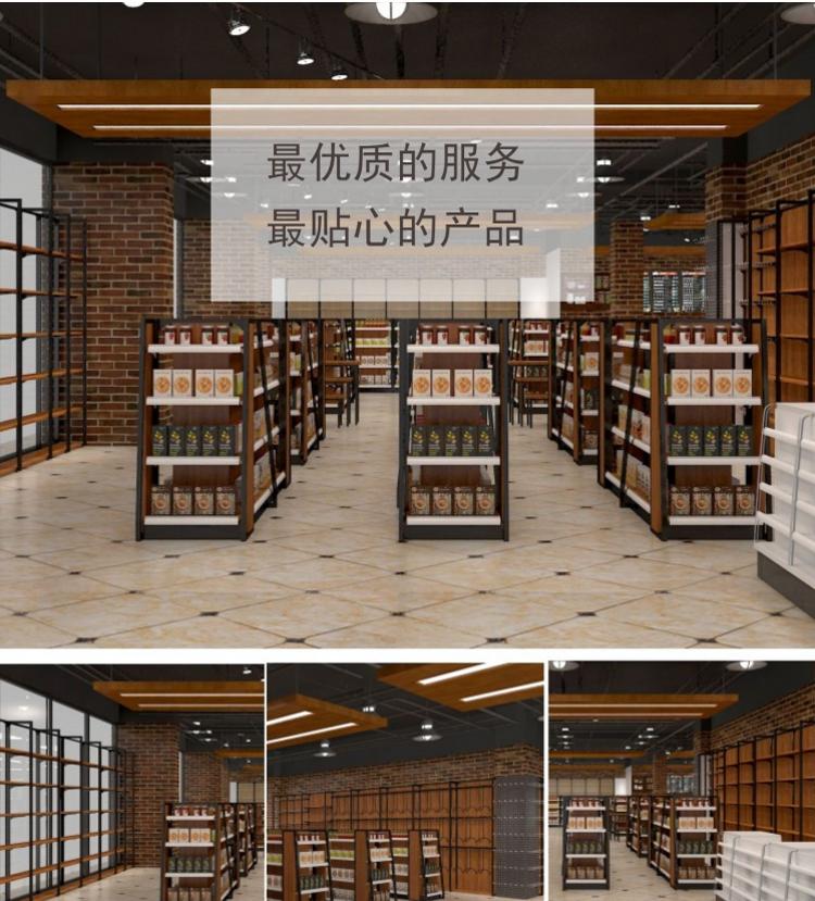 药店货架批发5