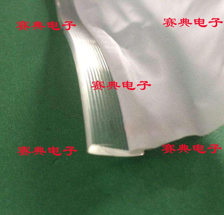 軟膜天花焊邊機