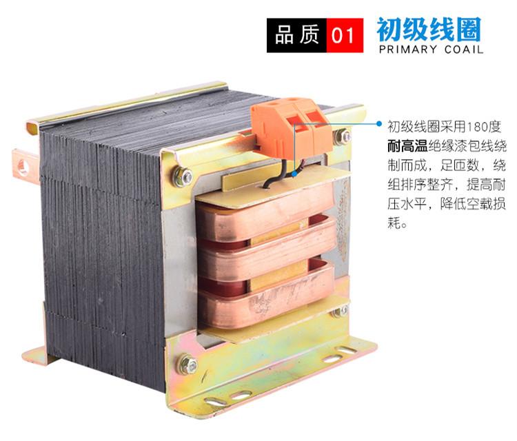 低压大电流变压器1