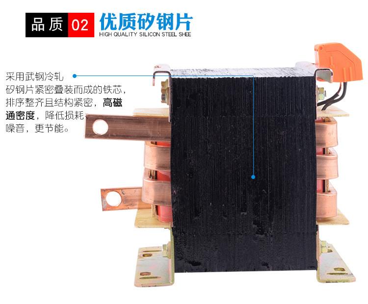 低压大电流变压器2