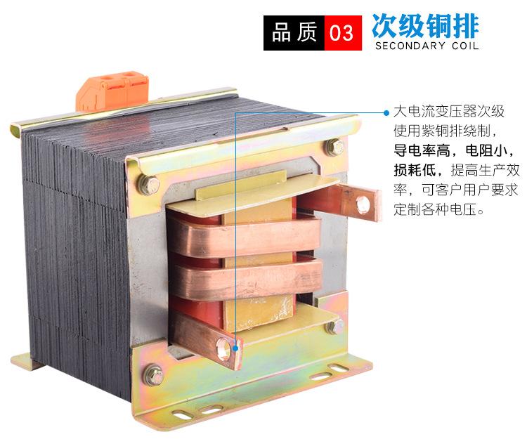 低压大电流变压器3