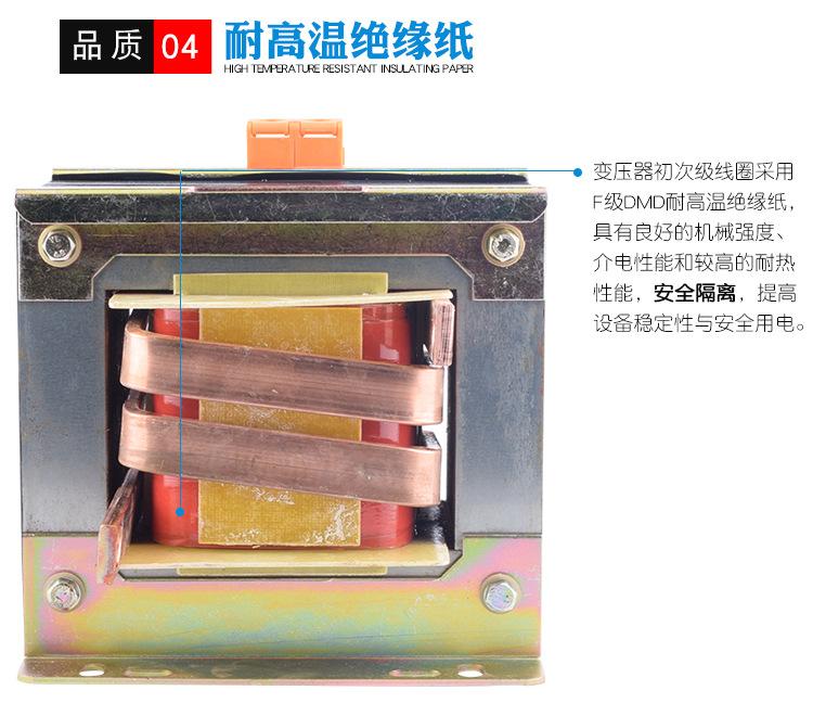 低压大电流变压器4