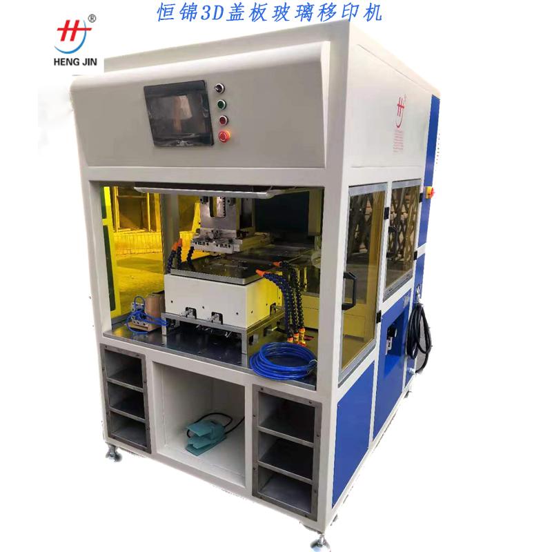 D油盅弧度盖板移印机