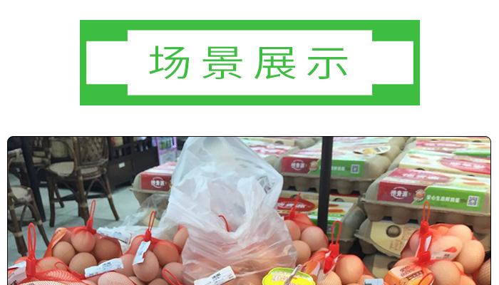 鸡蛋网袋715