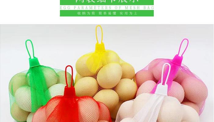 鸡蛋网袋76
