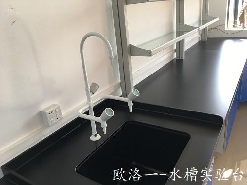 钢木水槽台1