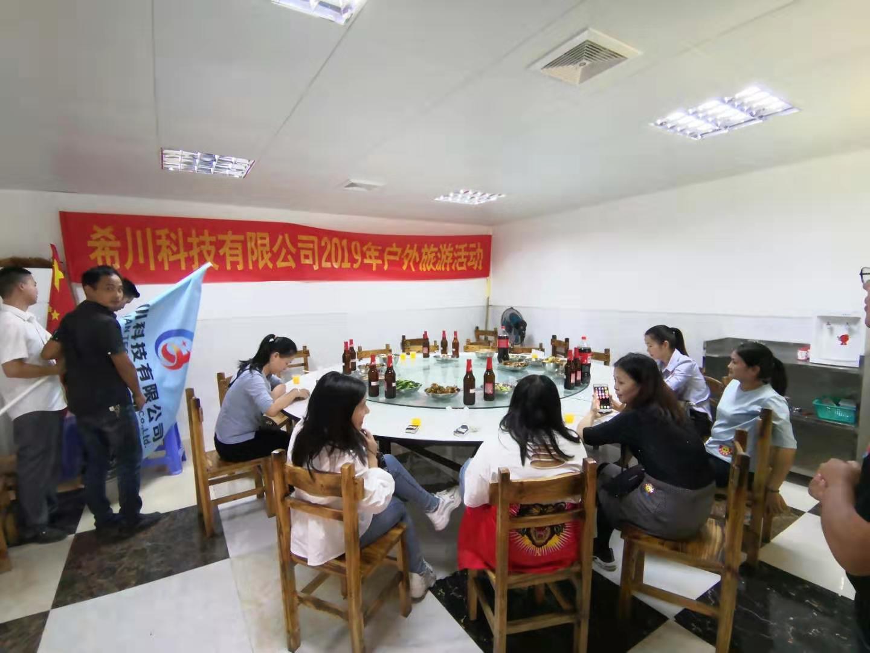 深圳农家乐年会基地