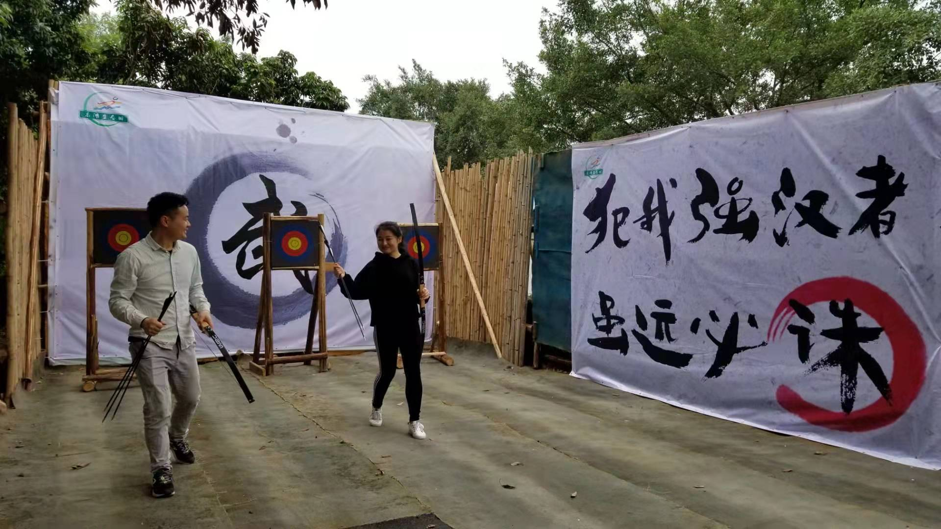 深圳农家乐-乐湖生态园:康体休闲