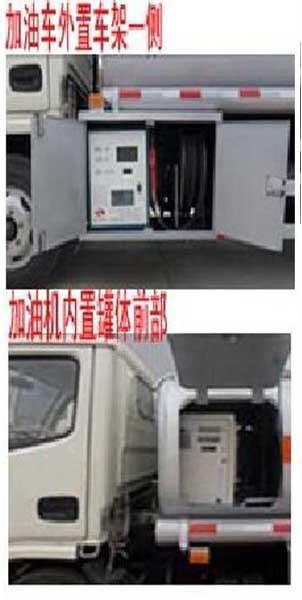 5立方加油车2