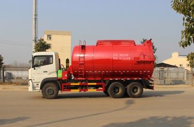 東風天龍16立方污泥自卸車2
