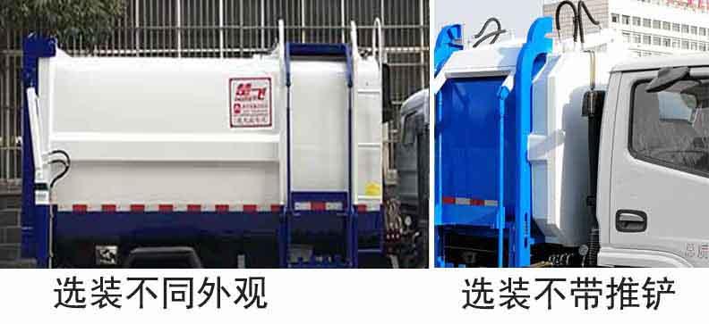 东风小多利卡挂桶式垃圾车2