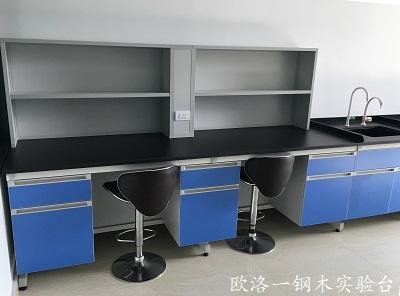钢木实验台3