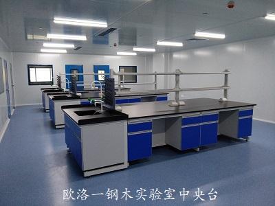 钢木实验台7