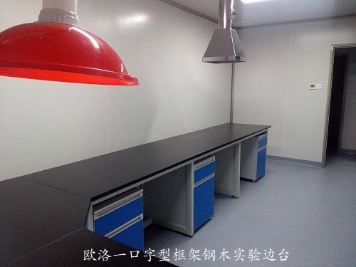 钢木实验台厂家5