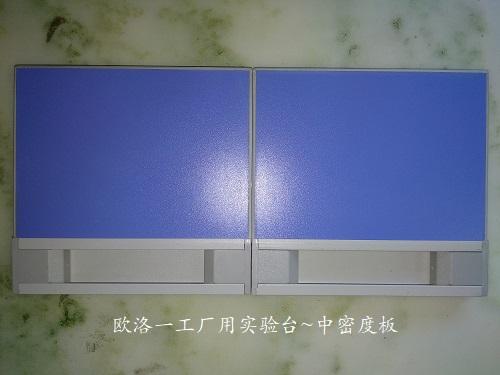 中密度板4
